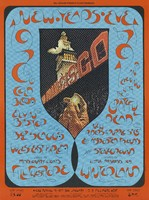 Cold Blood, Elvin Bishop, Boz Scaggs, Voices of East Harlem - Lights by Missionary Lights - Fillmore West / Grateful Dead, New Riders of the Purple Sage and assorted friends, Stoneground - Lights by Little Princess 109 - Winterland - Bill Graham Presents in San Francisco - December 31, 1970-January 3, 1971
