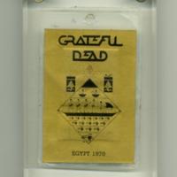 http://gdao.org/archive/files/e667bfff2fe44d8668b6e1d88d9a0fcf.jpg