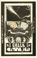 Grateful Dead - 20th Anniversary, Greek Theatre, Berkeley, June 14, 15, 16, 1985