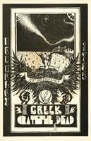 Grateful Dead - 20th Anniversary, Greek Theatre, Berkeley, June 14, 15, 16, 1985