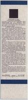 Cellar Door Presents Grateful Dead - The Palace - July 31, 1994
