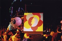 Grateful Dead at the Oakland Coliseum Arena: Mardi Gras float