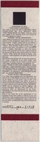 Cellar Door Presents Grateful Dead - The Palace - August 1, 1994