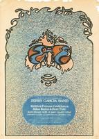 Jerry Garcia Band, also featuring Keith & Donna Godchaux, John Kahn & Ron Tutt. November 13, 1976, HSU East Gym