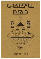 Grateful Dead - Egypt 1978 - [Access All Areas - September 14-16, 1978] [backstage pass]