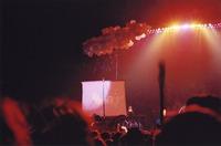 Grateful Dead at the Oakland Coliseum Arena: Mardi Gras float