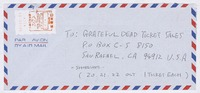 Anonymous (no return address, postmarked Kansaikuko Terminal Building [Kansai International Airport], Japan)