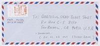 Anonymous (no return address, postmarked Kansaikuko Terminal Building [Kansai International Airport], Japan)