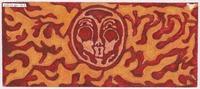 C.D. (1423 T St. NW, #1, Washington, D.C. 20009)