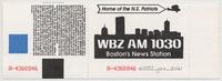 Grateful Dead - Boston Garden - September 26, 1993