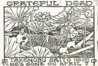 "Postcard - ""Takenobu Saito 1939-2001 / He's Gone on April 7"", with skeleton in pond, water lilies, frog"