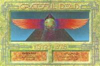 Grateful Dead - Special Guest: Hamza El-Din - Egypt 1978