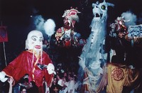 Grateful Dead Chinese New Year concert, ca. 1990s: montage