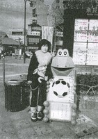 Photocopy - Miki Saito with a frog sculpture on a street in Japan
