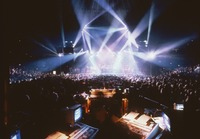 Grateful Dead, ca. 1995: distant view of the stage