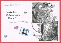 Greeting card with small photograph of Miki Saito - Valentine's Day, 1999