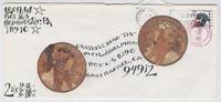 Leopold (P.O. Box 163, Bedminster, PA 18910)