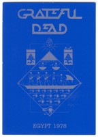 Grateful Dead - Egypt 1978 - [Guest - September 14-16, 1978] [backstage pass]