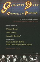 "Grateful Dead ""Nightfall of Diamonds"" - Meadowlands Arena, East Rutherford, NJ, October 16, 1989"