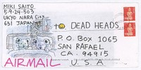 Decorated envelope with sleeping bears and Jerry Garcia