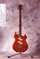 Phil Lesh's bass guitar