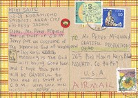 "Postcard - ""Dear Mr. Peter McQuaid and all the Staff of G.D.M. / Jerry put on Costume of the Japanese God of Wealth"" with Jerry Garcia, bear, coins, turtles"